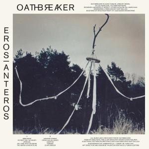 OathEros